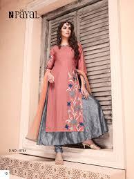 Designer Party Wear Churidar Payal Designer Wear New 3 4 Sleeve Smart Look Party Wear