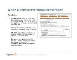 Verification Of Employment Form New Welcome To The New I48 Form