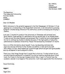classy inspiration scholarship cover letter application letter
