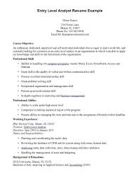 Security Guard Resume Skills Fresh Security Officer Resume Sample