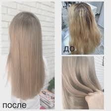 Davines Hair Color Chart Best Picture Of Chart Anyimage Org