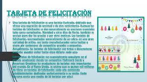 Targeta De Felicitacion Tarjeta De Felicitacion Rome Fontanacountryinn Com