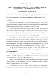 essay conclusion and introduction justice