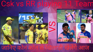 It was another emphatic win for csk after they outplayed punjab kings while royals suffered their second loss in three games. B5jrdjn7bnkstm