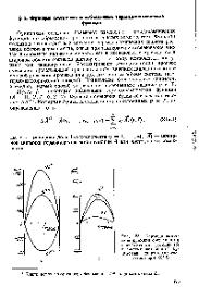Расчет термодинамических функций смешения бинарных растворов