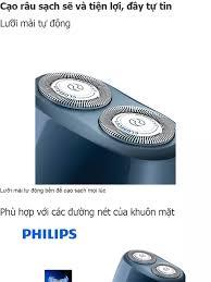 Máy cạo râu du lịch Philips PQ190 - Sử dụng pin sạc tích hợp trên thân máy  nhỏ gọn tiện mang theo lưỡi dao tự mài siêu bền an toàn không gây