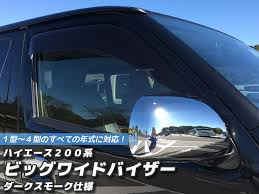 TOYOTA Commuter/Ventury HIACE 200 series BIG <b>Window Visor</b> ...