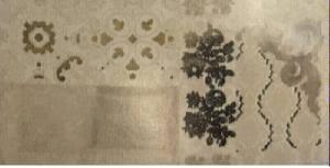<b>ДЕКОР Decor Flores</b> Beige 10*20, <b>Absolut Keramika</b>