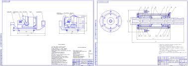 Курсовые и дипломные работы станки токарные металлорежущие  Курсовой проект Разработка конструкции специального фрезерного станка С18 с поворотным столом