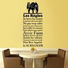Stickers Muraux Pour Cuisine élégant Sticker Cuisine Citation