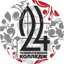 Технологический колледж № ВКонтакте