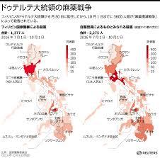 Image result for 焦点:フィリピン麻薬戦争