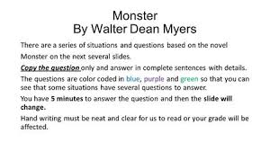 monster notes eq what can we learn about justice from the text monster by walter dean myers