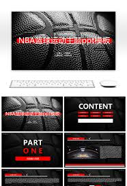 Basketball Powerpoint Template Awesome Nba Basketball Motif Ppt Template For Unlimited Download On