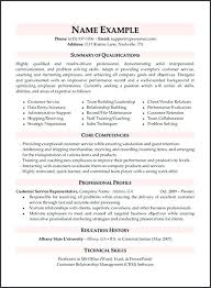 Example Resume For Customer Service Customer Service Skills For Resume Airexpresscarrier Com
