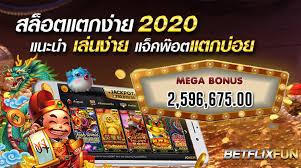 PG Slot เว็บสล็อตที่คนไทยนิยมเล่น ภาพสวยโบนัสแตกง่าย 82%