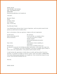 how to include salary requirements in a cover letters including salary requirements in cover letter examples of cover