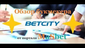 Http regbookmaker ru fonbet registracija