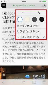 東京 モーション 広告 消す