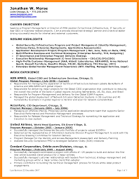 Skills List For Resume Manager Objective Resume Objectives Foranagement Sample Project 94