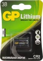 ▷ Купить <b>батарейки CR2</b> с E-Katalog - цены интернет-магазинов ...