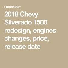 2018 chevrolet silverado centennial edition. beautiful 2018 2018 chevy silverado 1500 redesign engines changes price release date intended chevrolet silverado centennial edition