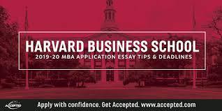 Harvard Business School Application Tips Deadlines 2019