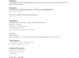 Bartender Resume Skills Server Resume Skills Examples Bartender
