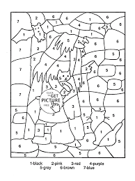 Hard Disney Color By Numbers Coloring Pages Thanhhoacarcom