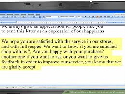 Thank You Letter To Customer How To Write A Thank You Letter To A Customer With Sample Thank You