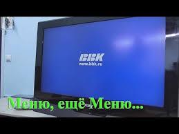 🤑 Message simply <b>Телевизор BBK 22LEM</b>-<b>1027</b>/<b>FT2C</b>