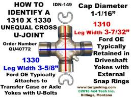 Id My 1310 X 1330 Driveshaft U Joint