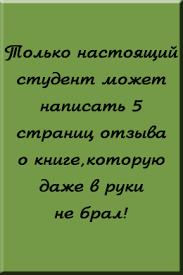 Заказать отчет по практике в Красноярске Отчет по практике на заказ г Красноярск