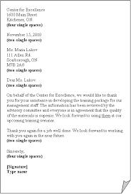 x15 letter gespeed ic eS0w0iXTmf