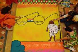 Cleanliness Chart For School By Linking Cleanliness To Spirituality Gandhi Symbol Of