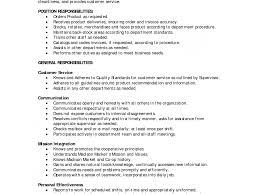 Inventory Clerk Job Description For Resume Inventory Clerk Job Description Duties Template Stock Resume Cash 16