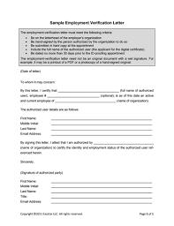 employment verification letter template 4