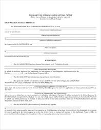 dissertation on football real estate valuation