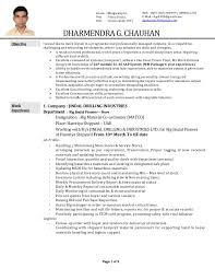 Store Resume Format Barca Fontanacountryinn Com