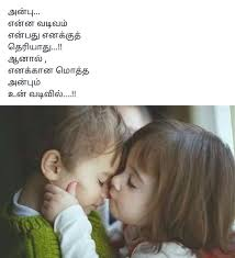 Just Lov Itbaby Love Commences Matured Love Follows It Logos