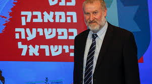 The general was made into a 1998 movie directed by john boorman. Ag At Ilh Conference Crime Has Changed Dramatically In 10 Years Www Israelhayom Com