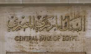 Image result for Egypt's central bank