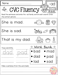 For children in the early years. Cvc Fluency Words Worksheets Education Quotes Sentences With Simple Math For Worksheet Sentences With Cvc Words Worksheets Worksheet Fractions Homework Year 2 Solve My Algebra 2 Problem Interactive Math Test Grade 7