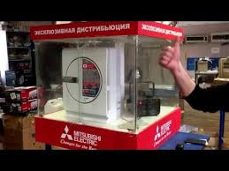<b>Mitsubishi Electric MA</b>-<b>E83H</b>-<b>R1</b> Fresh Home - YouTube
