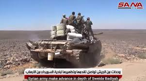 syrian army tank during activity against isis sana august 8 2018 isis main office y47 main
