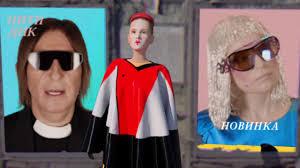 <b>Куртки Кобейна</b> – Нити ДНК [Монеточка, Би-2] - YouTube