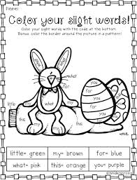 Cooloring Book Sight Word Coloring Pages Printable Worksheets For