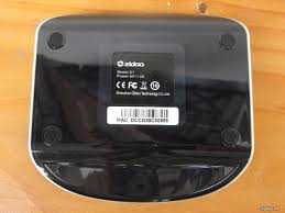 Android Tivi box chính hãng ZIDOO X1 - TP.Hồ Chí Minh - Five.vn
