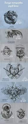 татуировки родов войск