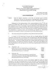 Grant Of Special Increment In The Form Of Personal Pay To Central Amazing Increment Form